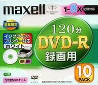 Hitachi Maxell DVD-R 8 speed 10 sheet pack for recording [DR120STWF.S1P10S]