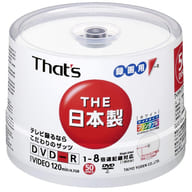 Taiyo Yuden Recording DVD-R That 'S 4.7GB 50-Pack [DR-120WWY50BA]