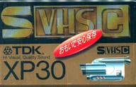 TDK S-VHS-C Video Cassette Tape XP30 30 minutes [ST-C30XPG]