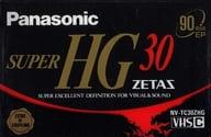 Panasonic VHS-C Compact Video Cassette Tape ZETAS SUPER HG 30 minutes [NV-TC30ZHG]
