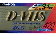 Japan Victor D-VHS compatible video cassette tape DF420 420 minutes [DF-420B]