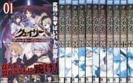 聖痕のクェイサー ディレクターズカット版 単巻全12巻セット