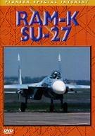 RAM-K SU-27 [輸入盤]