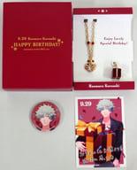 """黑崎蘭丸生日花卉禮品手鍊&魅力""""Uta no Prince Sama♪""""Broccoli Official Store Limited"""