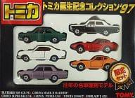 トミカ誕生記念コレクション'97 往年の名車復刻モデル限定セット(6台セット)