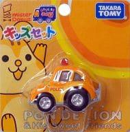 はたらくくるまチョロQ ハニーシッポ ミニパトカー(イエロー×オレンジ) ミスタードーナツキッズセット付属品