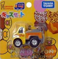 はたらくくるまチョロQ D-ピピコ ミニトラック(イエロー×オレンジ) ミスタードーナツキッズセット付属品