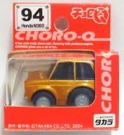 チョロQ STD-94 Honda N360(ゴールド) 「スタンダードNo.94」