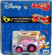 チョロQ DQ-4 Honda S2000 ドナルド&デイジー 「ディズニー」