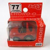 チョロQ STD-77 トヨタS800(レッド) 「スタンダードNo.77」 [3239330]