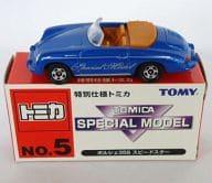 1/59 ポルシェ356 スピードスター(メタリックブルー/赤箱) 「特別仕様トミカ No.5」