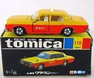1/65 トヨタ クラウン タクシー(イエロー×オレンジ/黒箱) 「トミカ No.110」 復刻版
