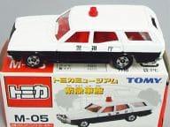 トミカ 1/65 日産 グロリアパトロールカー (ホワイト×ブラック/赤箱) 「トミカミュージアム緊急車館 M-05」