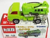 トミカ 1/72 三菱 キャンターグリットスイーパ(ライトグリーン/赤箱) 「トミカミュージアム公共車館 M-12」