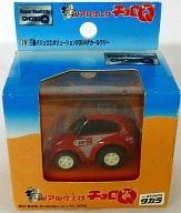 超リアル仕上げチョロQ No.29 三菱 バジェロ エボリューション2004ダカールラリー#201(レッド×シルバー)