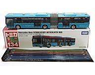 メルセデスベンツ シターロ 京成連節バス 「トミカ No134」
