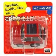こだわり仕上げチョロQ No.6 Honda N360(レッド)