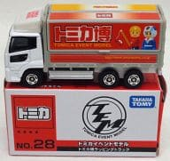 トミカ博 ラッピングトラック(ホワイト×グレー) 「トミカ イベントモデル No.28」