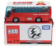 1/145 トミカ博バス(レッド×ホワイト) 「トミカ イベントモデル No.17」