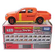 はしご隊 三菱 トライトン(オレンジ) 「トミカくじ22 ファイヤーファイターコレクション」
