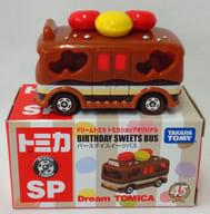 バースデイスイーツバス(ブラウン×オレンジ×イエロー) 「ドリームトミカ No.SP」 トミカショップオリジナル