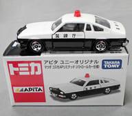 1/64 マツダ コスモAPリミテッド パトロールカー仕様(ホワイト×ブラック) 「トミカ」 アピタ ユニーオリジナル