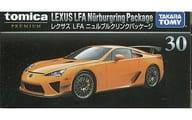 レクサス LFA ニュルブルクリンクパッケージ(オレンジ) 「トミカプレミアム 30」