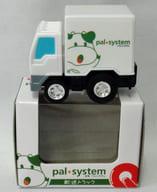 チョロQ パルシステム トラック(ホワイト×グリーン)  パルシステムポイント交換景品