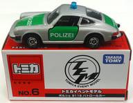 1/61 ポルシェ 911S パトロールカー(シルバー×グリーン) 「トミカ イベントモデル No.6」
