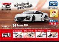 ホンダ NSX(カジノホワイトパール) 「トミカ4D 04」