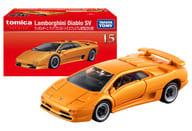 ランボルギーニ ディアブロ SV トミカプレミアム発売記念仕様(オレンジ) 「トミカプレミアム 15」