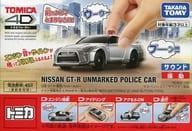 日産 GT-R 覆面パトロールカー 「トミカ4D」