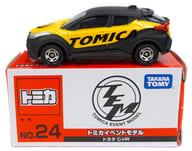 1/64 トヨタ C-HR(ブラック×イエロー) 「トミカ イベントモデル No.24」