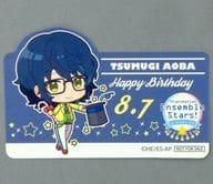 """Aoba Tsumugi Birthday Sticker """"TV Anime Ensemble Stars! X animatecafe"""" Goods Purchase Bonus"""