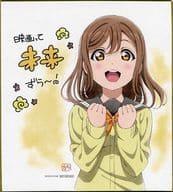 国木田花丸 描き下ろし複製ミニ色紙(1年生) 「ラブライブ!サンシャイン!! The School Idol Movie Over the Rainbow」 3週目入場者プレゼント