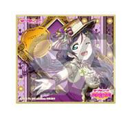 東條希 「ラブライブ!スクールアイドルフェスティバル トレーディングミニ色紙vol.2」