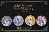 """Lazy & Einzatz & Shino no. Badge set (4 pieces) """"Uta no ☆ FLORENCE B. PRINCE sama ♪ Theater company Shining Mas kaleido Mirage"""""""