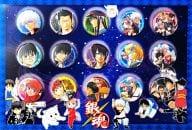 銀魂 缶バッジセット(15個セット) ジャンプフェスタ2014グッズ