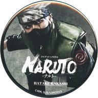 君沢ユウキ(はたけカカシ) 缶バッジ 「ライブ・スペクタクル 『NARUTO-ナルト-』(2015)」