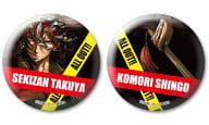 "C. Akayama Ryuya & Kagoshima Kagosa can badge set (2 pairs) ""ALL OUT !!"""
