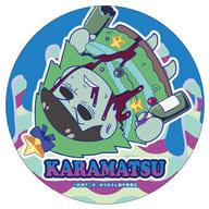カラ松 「おそ松さん 寝そべりトレーディング缶バッジ Vol.2」