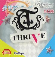 THRIVE(ロゴ) クリアバッジ 「B-PROJECT~鼓動*アンビシャス~」
