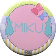 初音ミク(名前) 「初音ミク OTSUKIMI PARTY トレーディング缶バッジ」