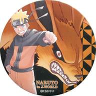 【シークレット】 ナルト&九尾 「NARUTO&BORUTO J-WORLD絵巻 絆 ~うずまきナルト~ 75mm缶バッジ」