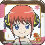 神楽 アイコン缶バッジ 「銀魂 感謝祭 in J-WORLD TOKYO」 ミニゲーム エリザベスの人間!?ポンプくじ 感謝祭賞