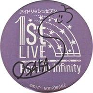 逢坂壮五 複製サイン入りライブロゴ缶バッジ 「アイドリッシュセブン 1st LIVE Road To Infinity 展覧会」 物販購入特典