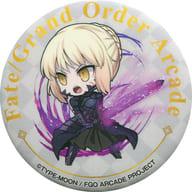 セイバー/アルトリア・ペンドラゴン〔オルタ〕 「セガコラボカフェ Fate/Grand Order Arcade デフォルメ缶バッジD」