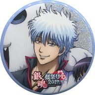 坂田銀時(万事屋) 「銀魂 銀祭り2019(仮) 缶バッジコレクション」