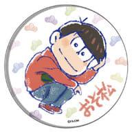 おそ松 「えいがのおそ松さん グラフアートデザイン 缶バッジ 04.6つ子 大人Ver.」