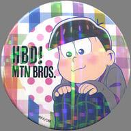 トド松(18歳ver./アップ) 「えいがのおそ松さん 6つ子バースデー'19 Presented by Matsunoichi トレーディング缶バッジ」